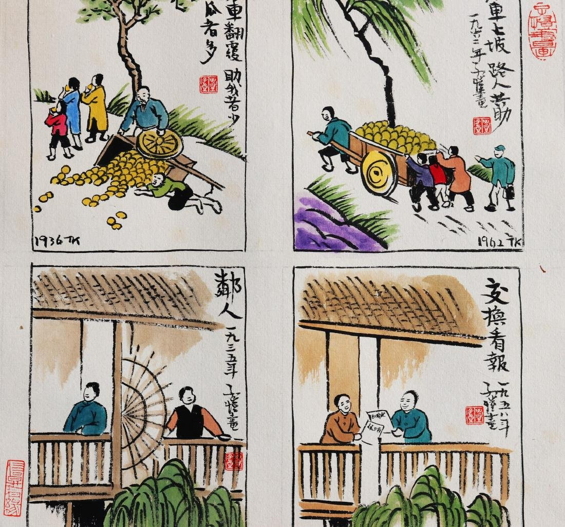 Attributed to FENG ZIKAI - 3
