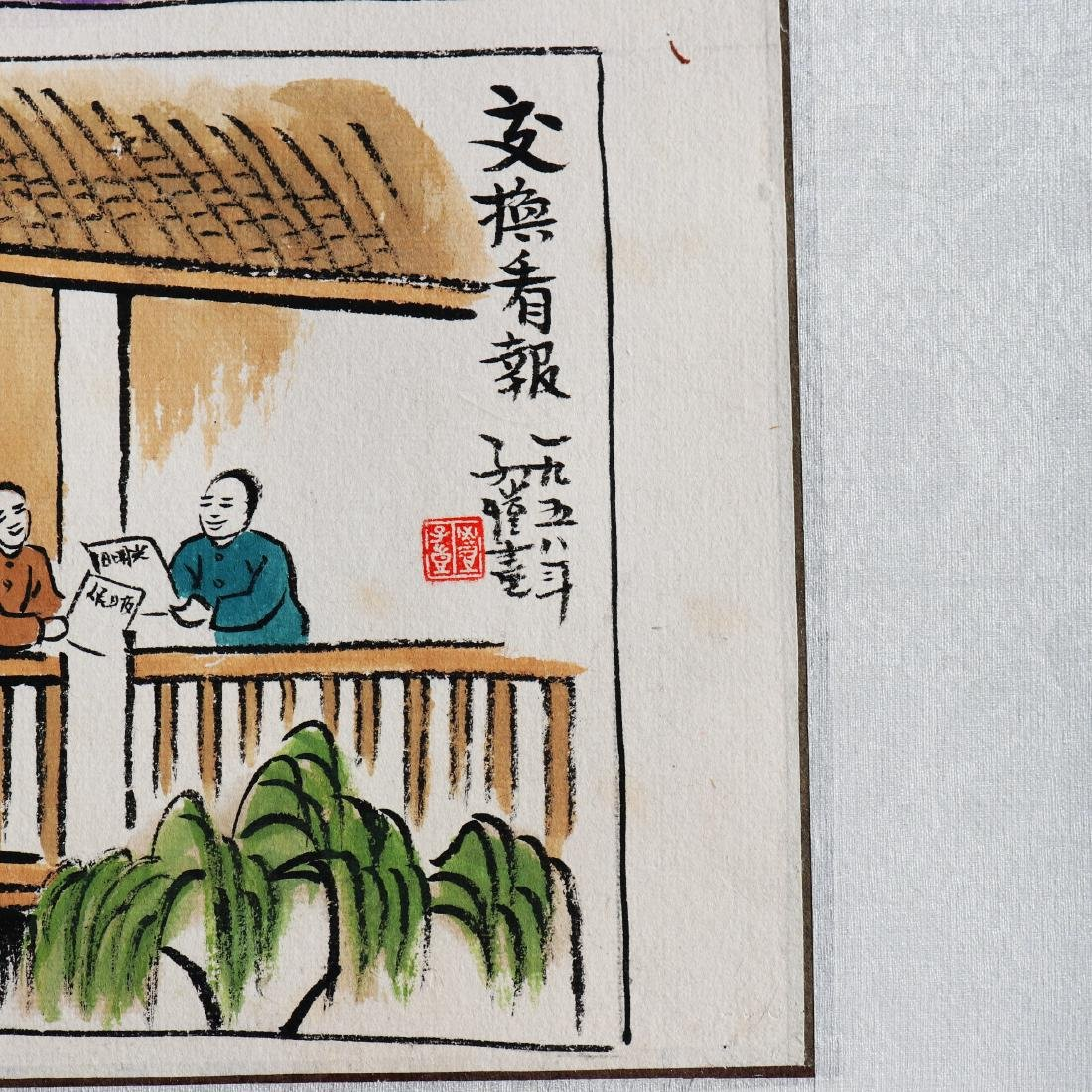 Attributed to FENG ZIKAI - 5