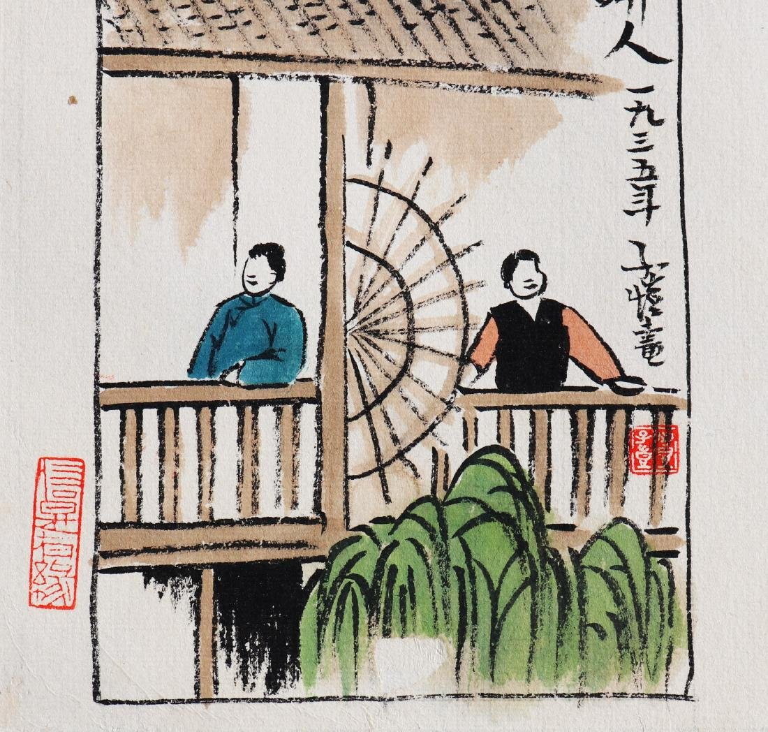 Attributed to FENG ZIKAI - 6