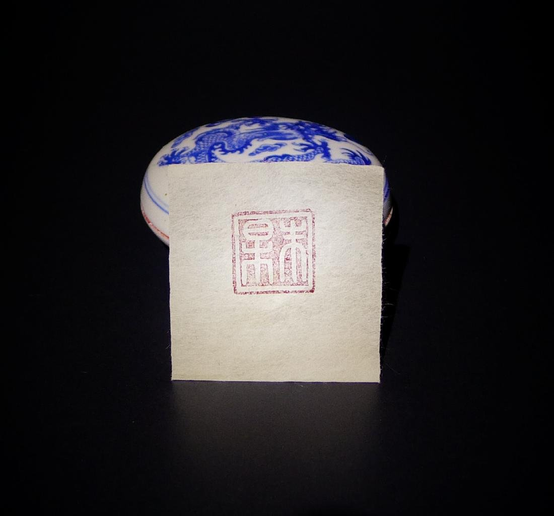 Antique Chinese Carved Shoushan Stone Seal Lot 6 View C - 4