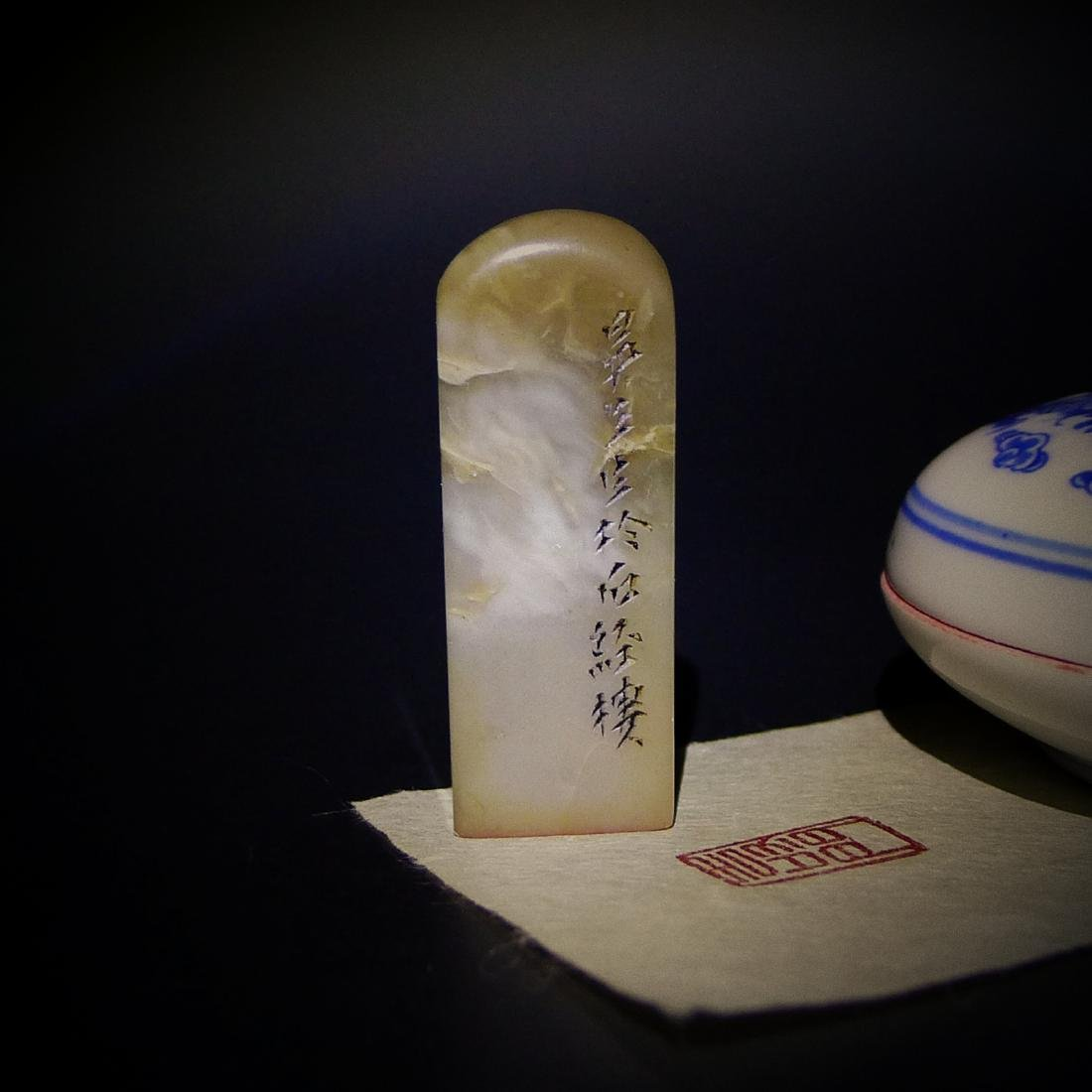 Antique Chinese Carved Shoushan Stone Seal - 2