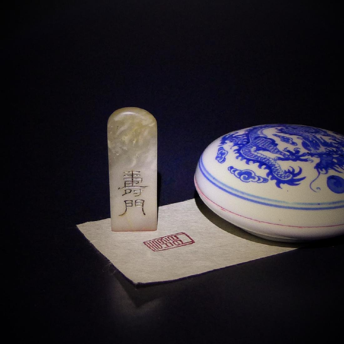 Antique Chinese Carved Shoushan Stone Seal - 5