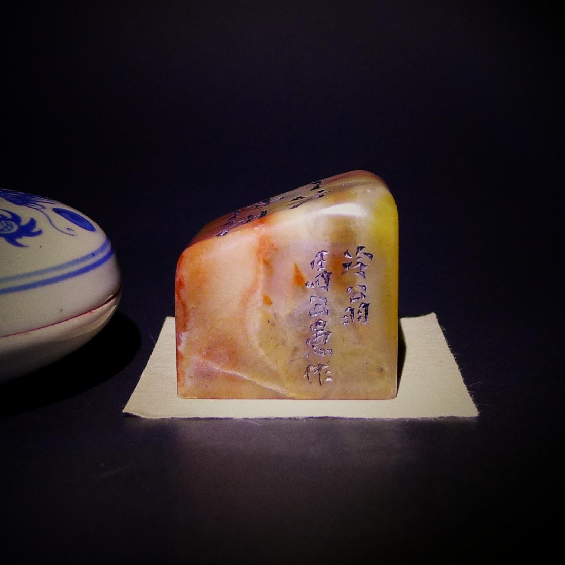 Antique Chinese Carved Shoushan Stone Seal - 3