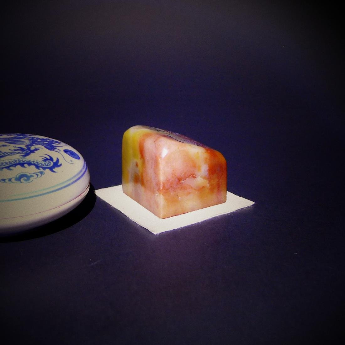 Antique Chinese Carved Shoushan Stone Seal - 4