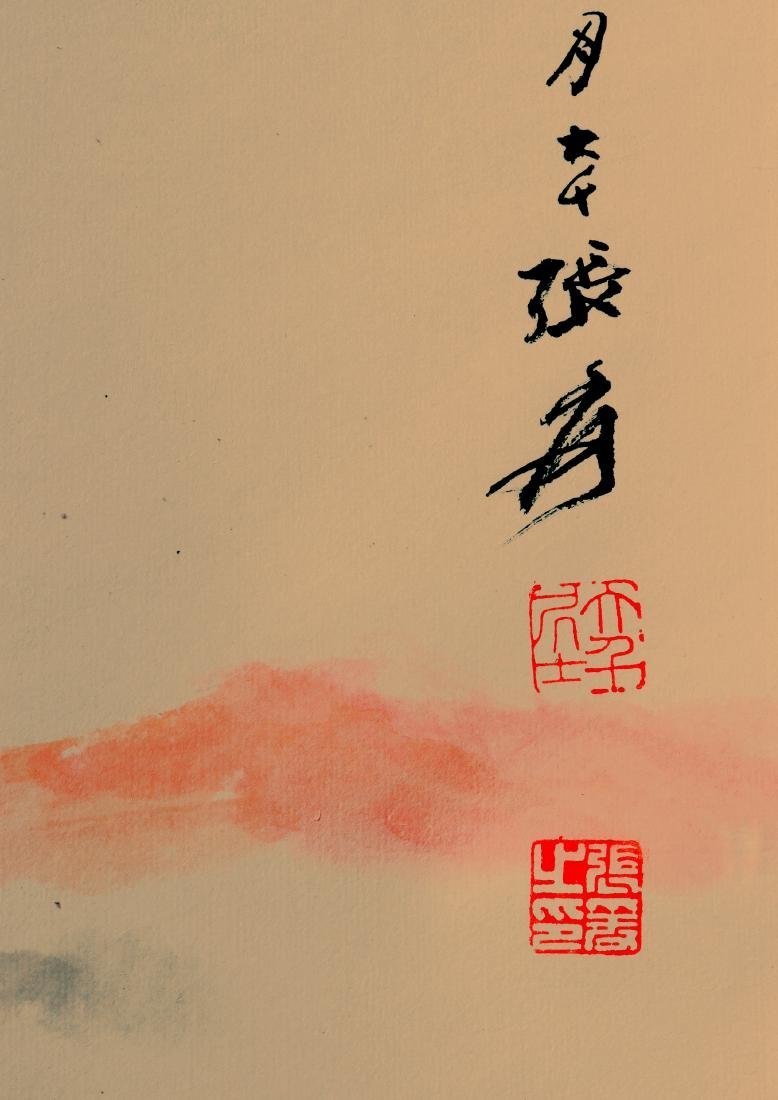 Attributed to Zhang Daqian (Chinese Scroll Painting) - 3