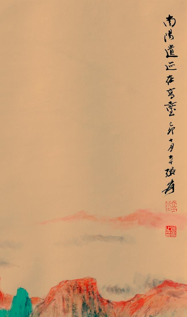 Attributed to Zhang Daqian (Chinese Scroll Painting) - 4