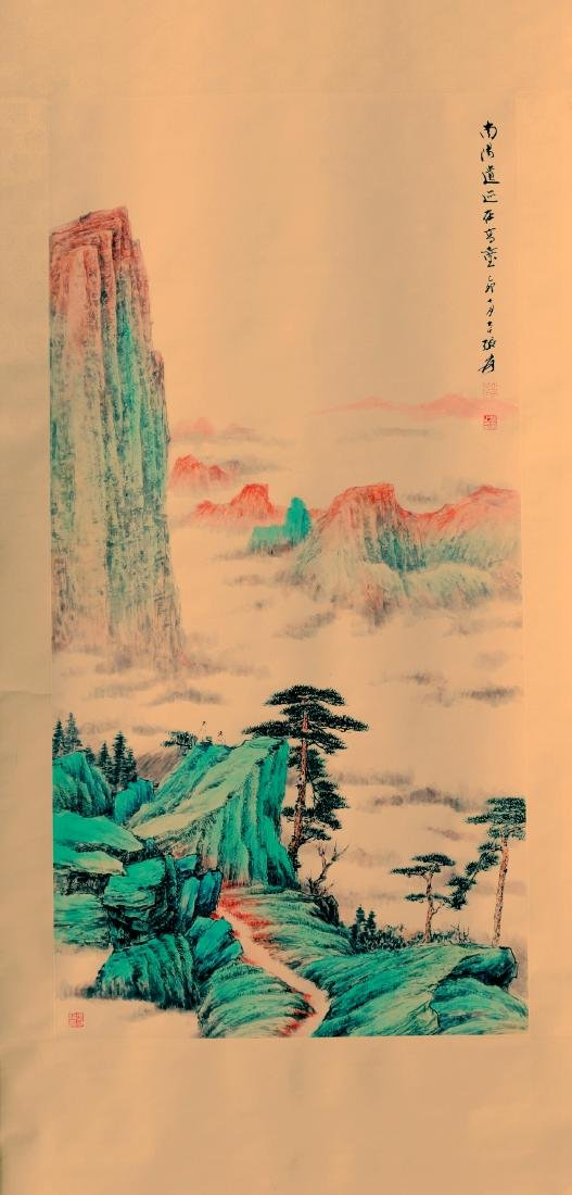 Attributed to Zhang Daqian (Chinese Scroll Painting) - 8