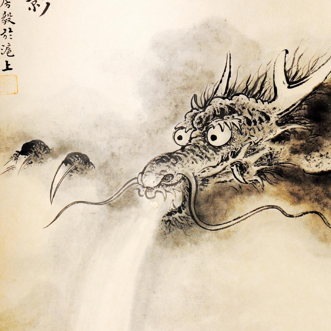 Attributed to fang yi (Chinese Scroll Painting)