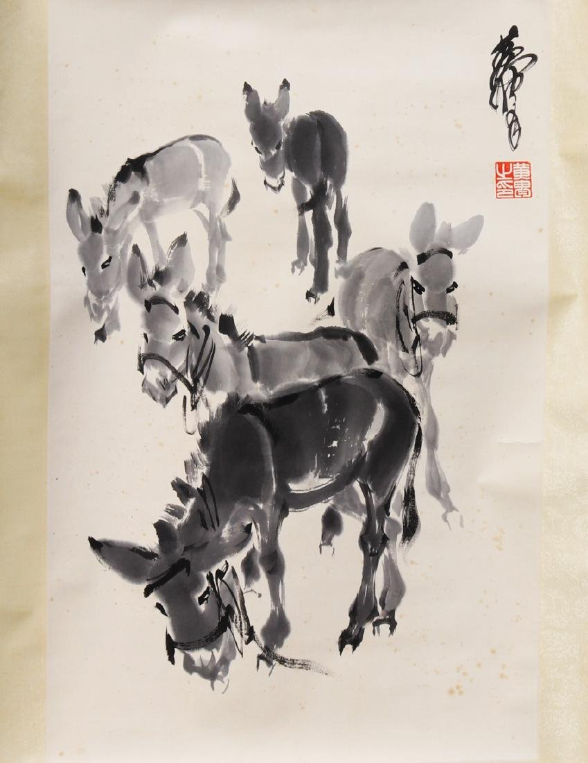 ATTRIBUTED TO Zhou Huang (1925 - 1997)