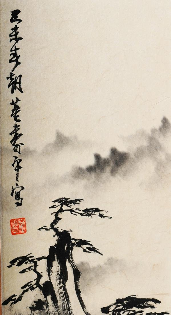 Attributed to Dong Shouping (Chinese Scroll Painting)