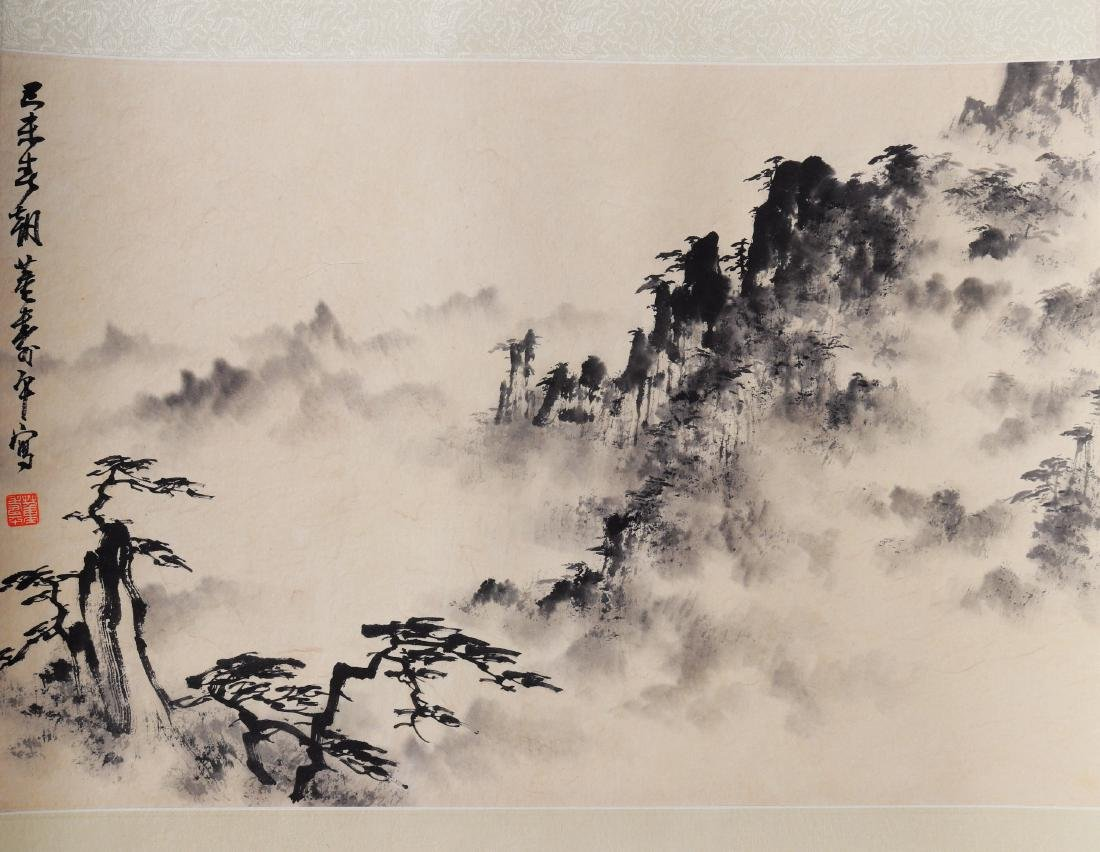Attributed to Dong Shouping (Chinese Scroll Painting) - 2