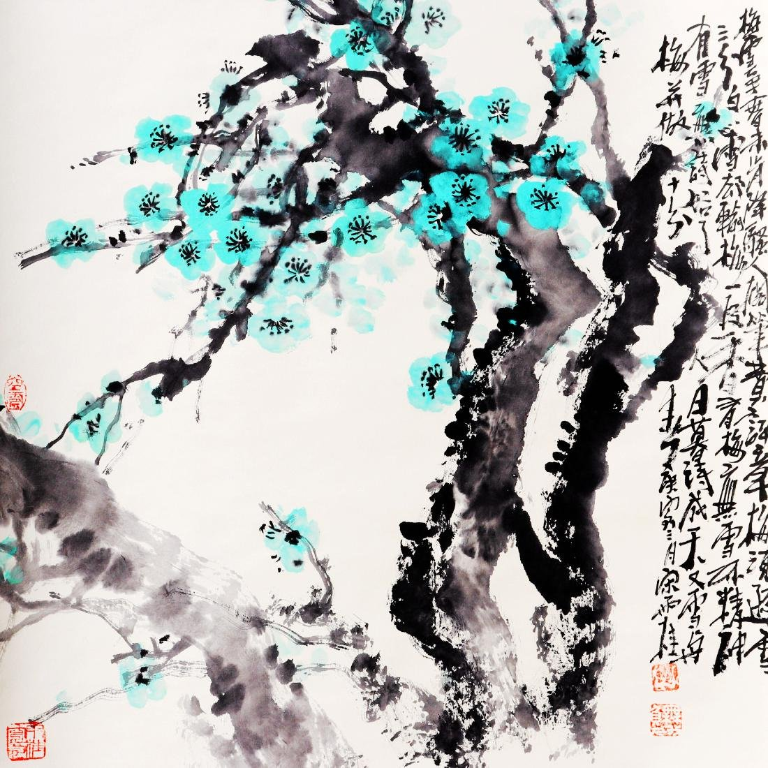 Attributed to song yu gui (Chinese Scroll Painting)