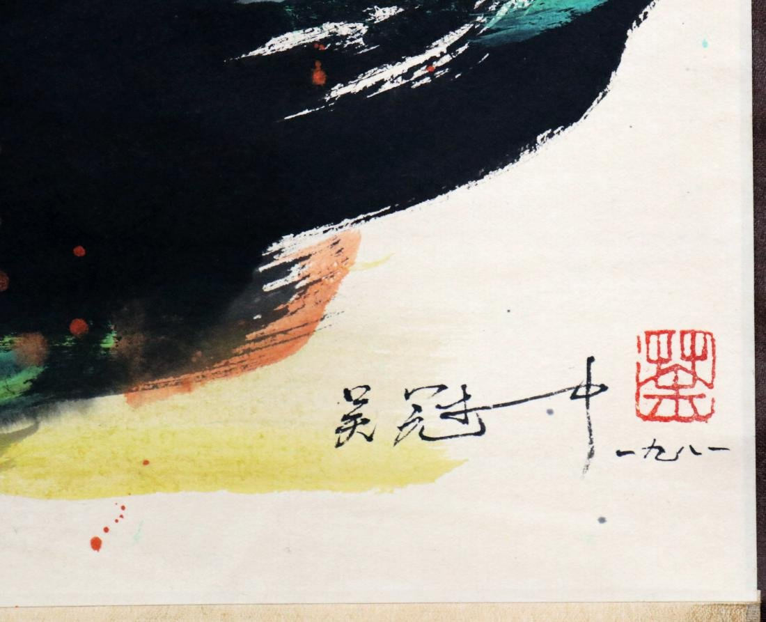 Attributed to Wu Guanzhong (Chinese Scroll Painting) - 3
