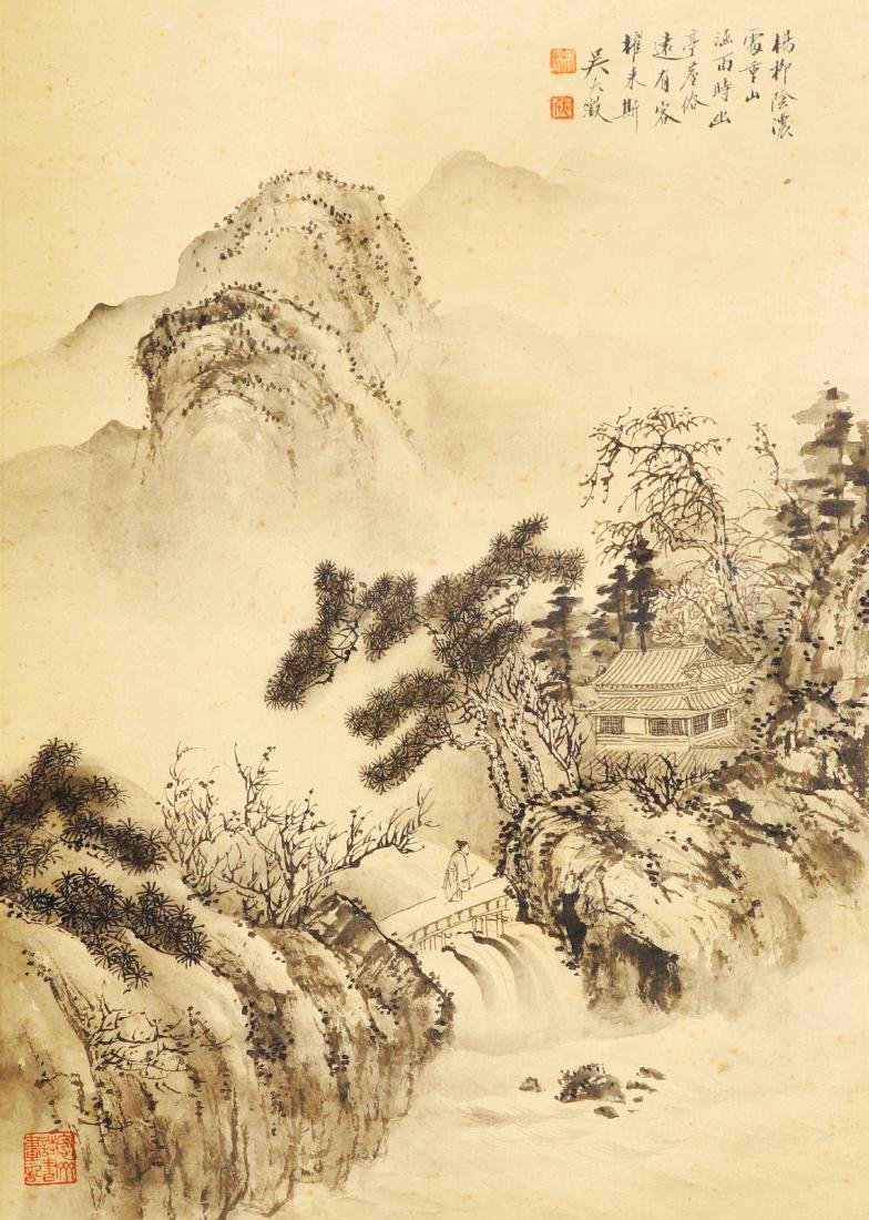 Attributed to Wu Dacheng (Chinese Scroll Painting)