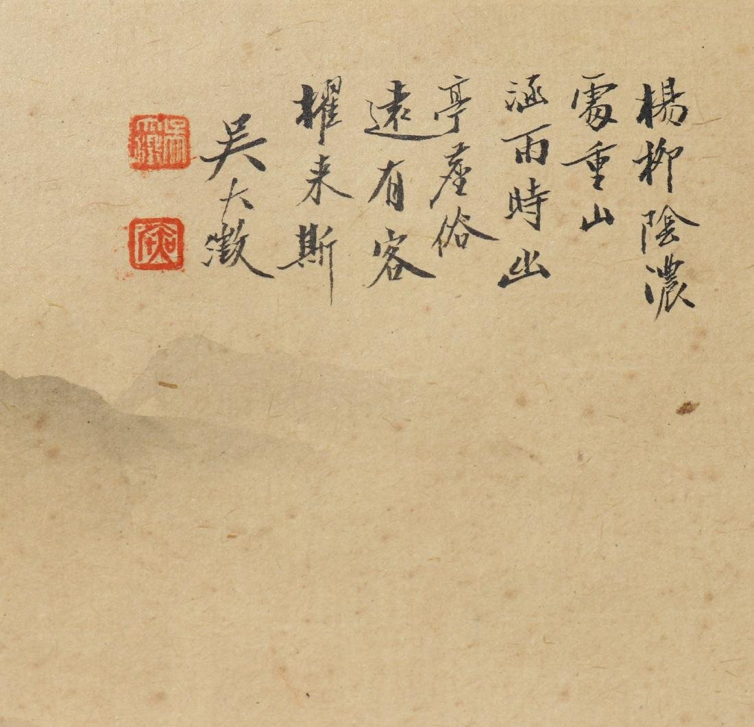 Attributed to Wu Dacheng (Chinese Scroll Painting) - 6
