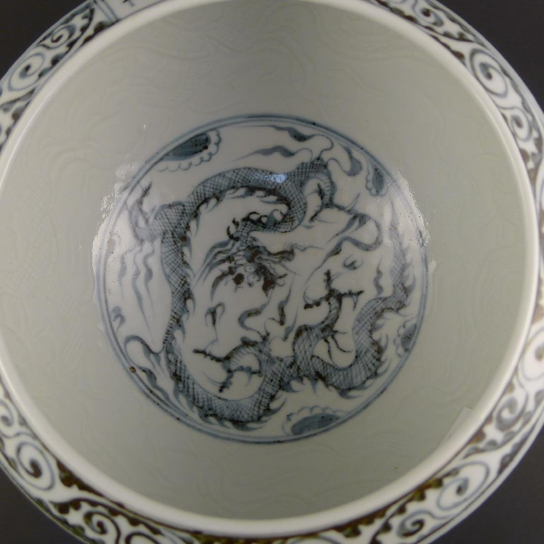 A CHINESE BLUE AND WHITE 'DRAGON' PORCELAIN BOWL - 3