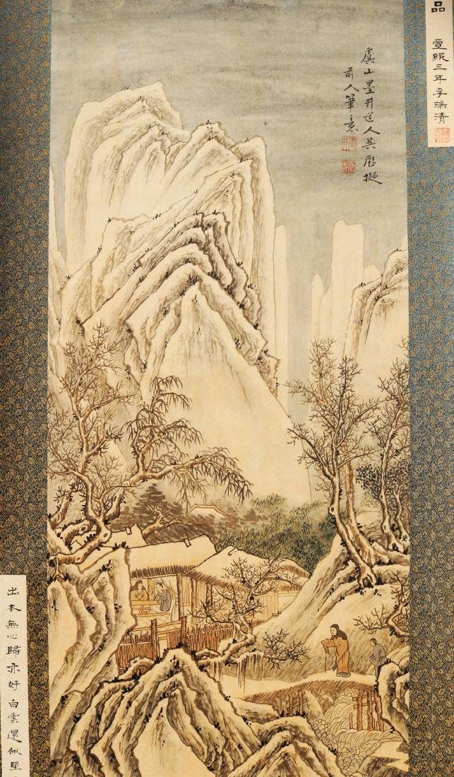Attributed to Wu li (Chinese Scroll Painting)