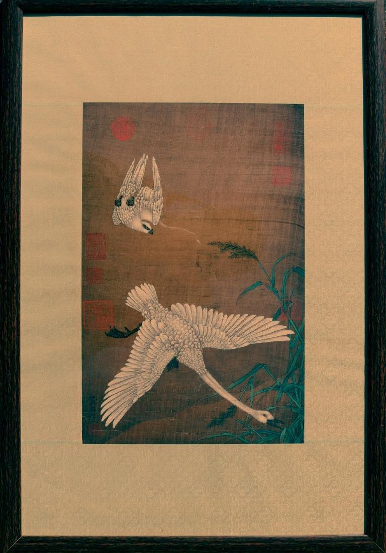 Attributed to Lv Ji (Chinese Silk Painting)