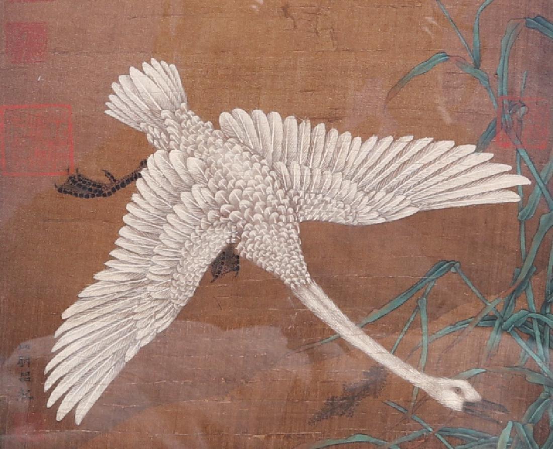 Attributed to Lv Ji (Chinese Silk Painting) - 2