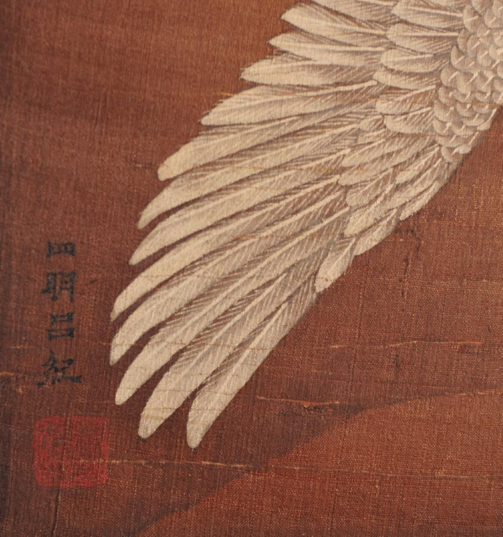 Attributed to Lv Ji (Chinese Silk Painting) - 5