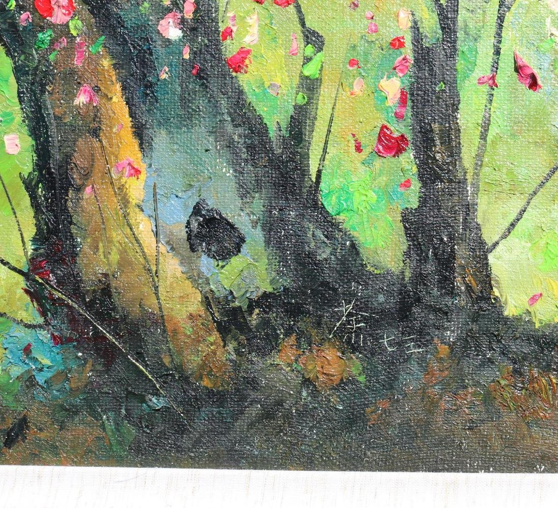 Attributed to Wu Guanzhong (Chinese Oil Painting) - 8