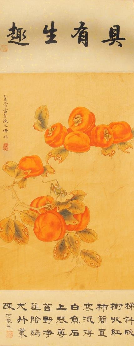 Attributed to Chen zhifu (Chinese Scroll Painting)