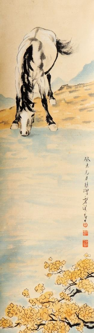 Attributed to Xu Beihong (Chinese Scroll Painting)