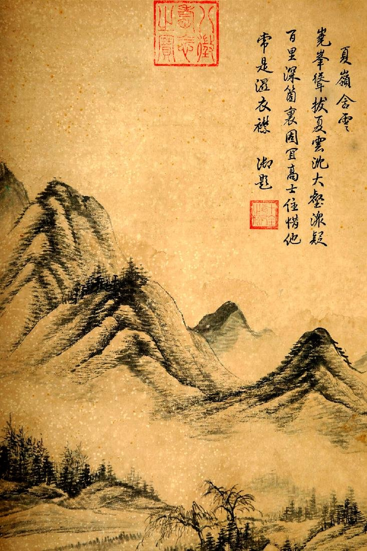 ATTRIBUTED TO QIANLONG (Chinese Scroll Painting) - 2
