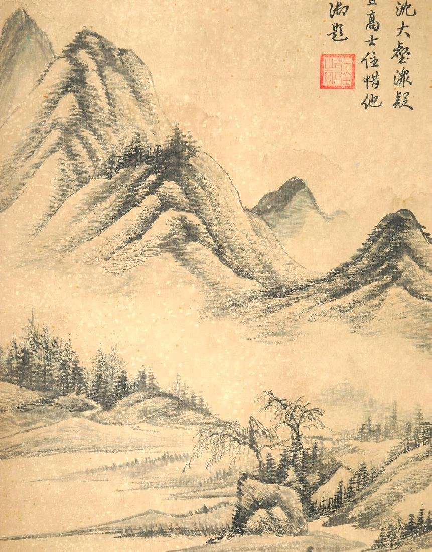 ATTRIBUTED TO QIANLONG (Chinese Scroll Painting) - 6