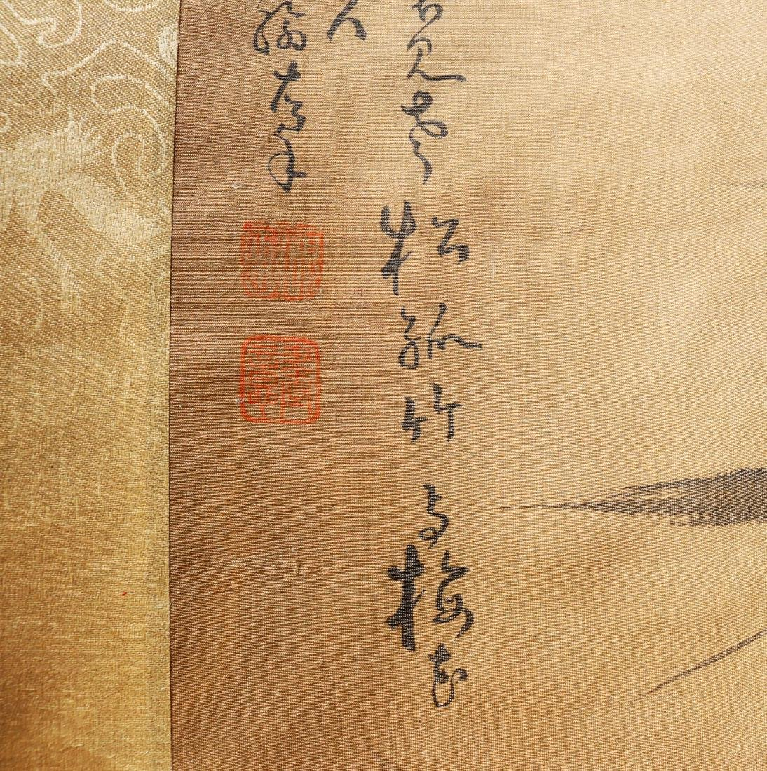 Attributed to Gao fenghan (Chinese Scroll Painting) - 4