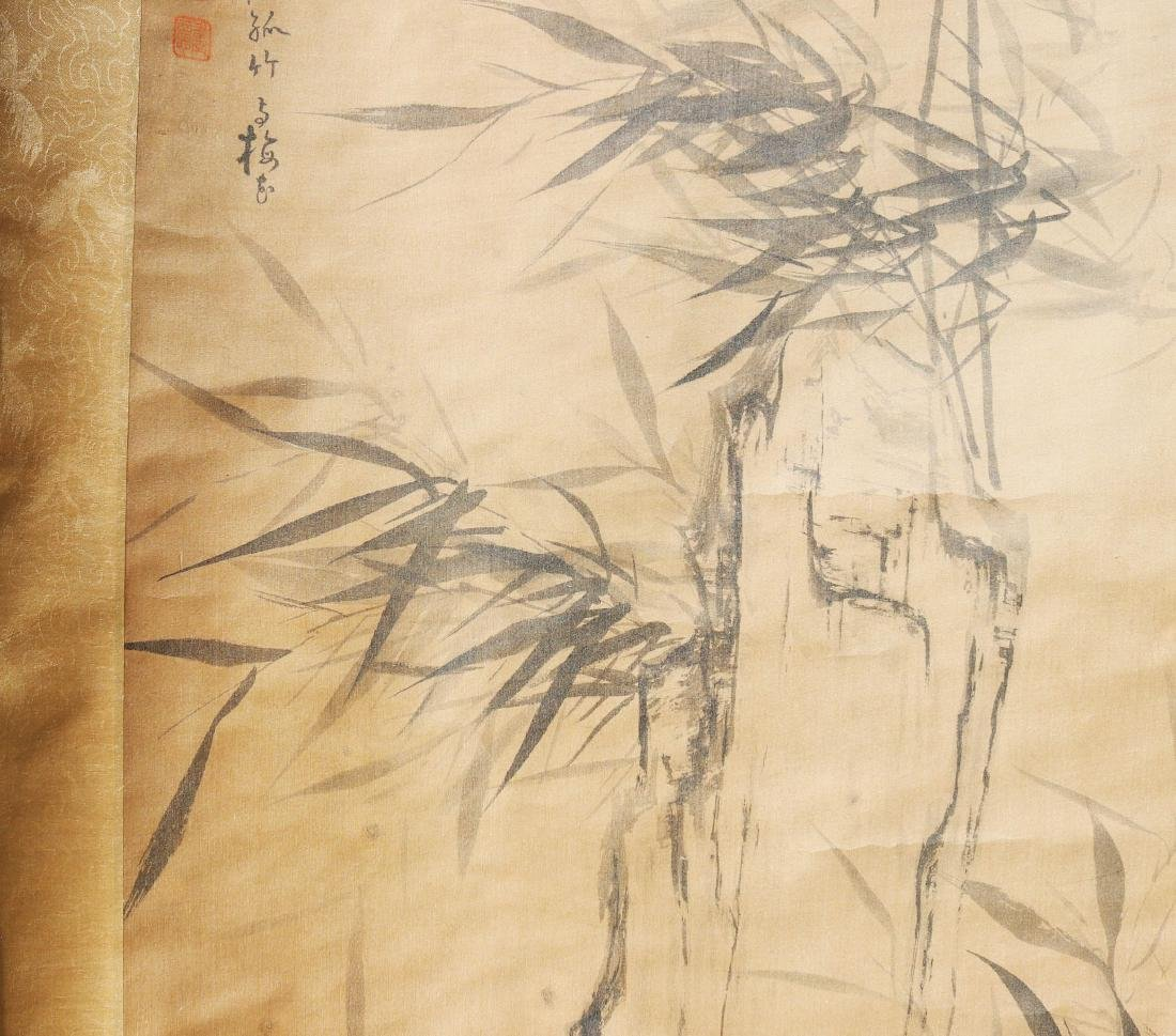 Attributed to Gao fenghan (Chinese Scroll Painting) - 5