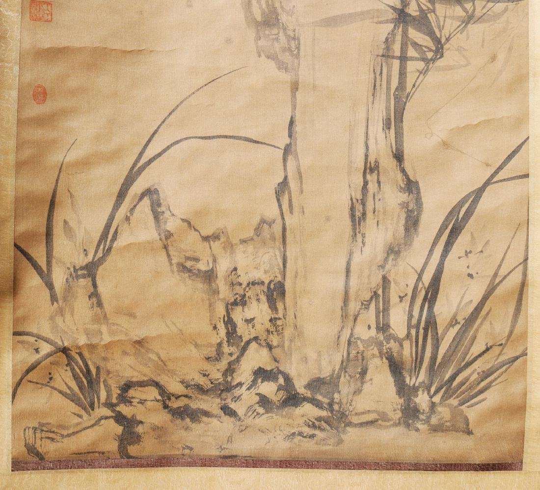 Attributed to Gao fenghan (Chinese Scroll Painting) - 7
