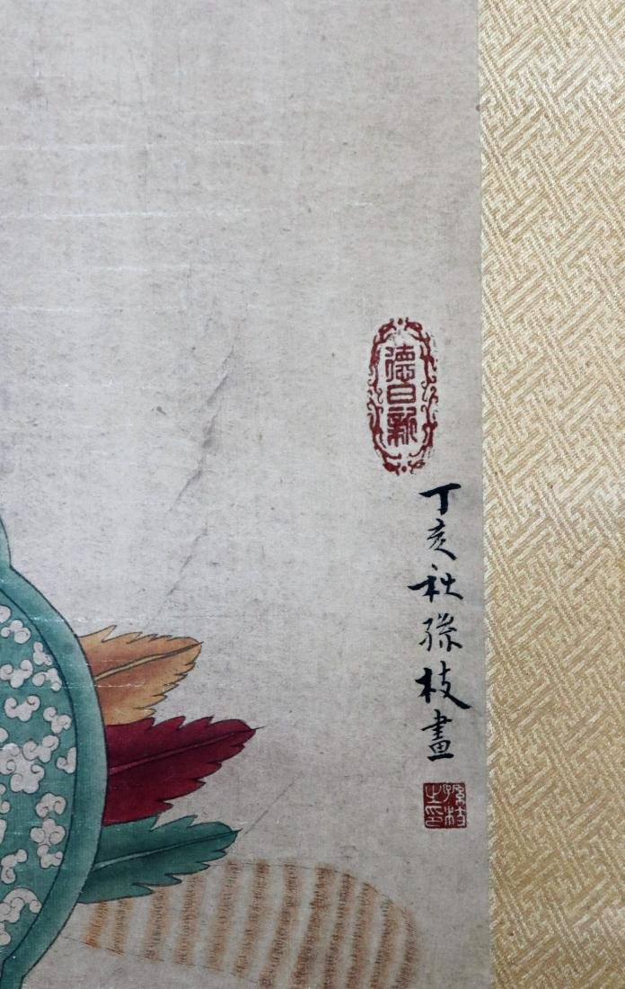 Vintage Chinese Scroll Painting - 5
