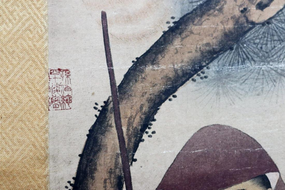 Vintage Chinese Scroll Painting - 7