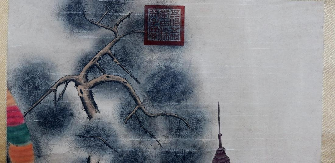 Vintage Chinese Scroll Painting - 8