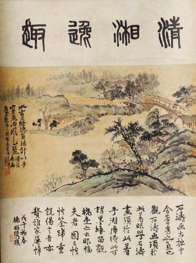 Attributed to Shi Tao (Chinese Scroll Painting)