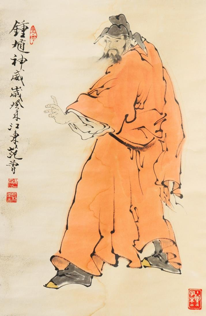 Attributed to FanZeng 范曾 (Chinese Scroll)