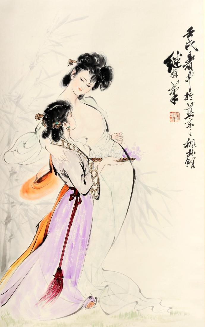 Attributed to Liu Jiyou 刘继卣