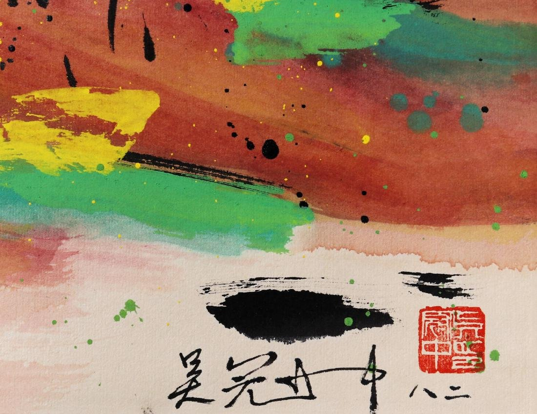 Attributed to WU GUANZHONG (Chinese Scroll Painting) - 7
