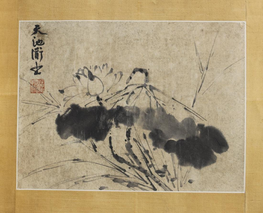 Attributed to Xu Wei (Chinese Painting)
