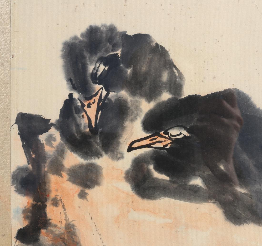 Attributed to Pan Tianshou (Chinese Painting) - 2
