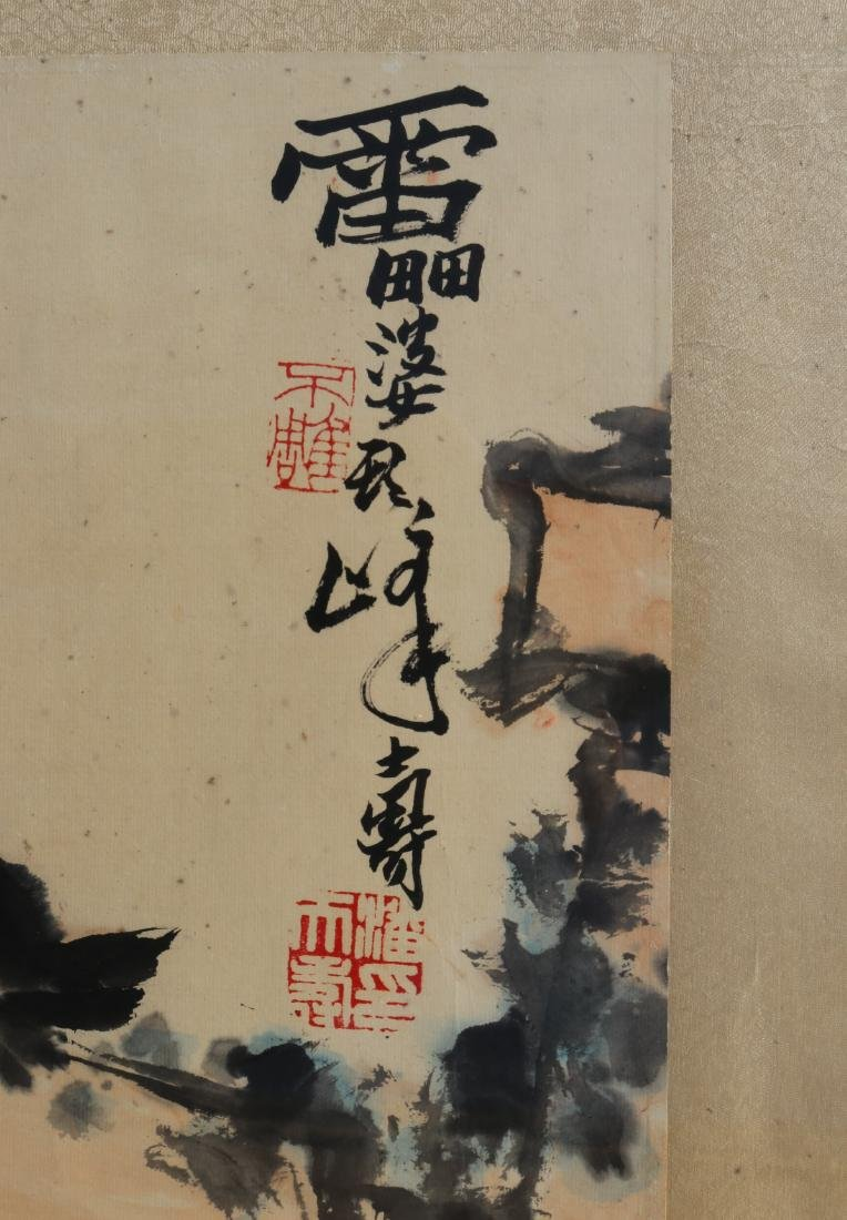 Attributed to Pan Tianshou (Chinese Painting) - 3