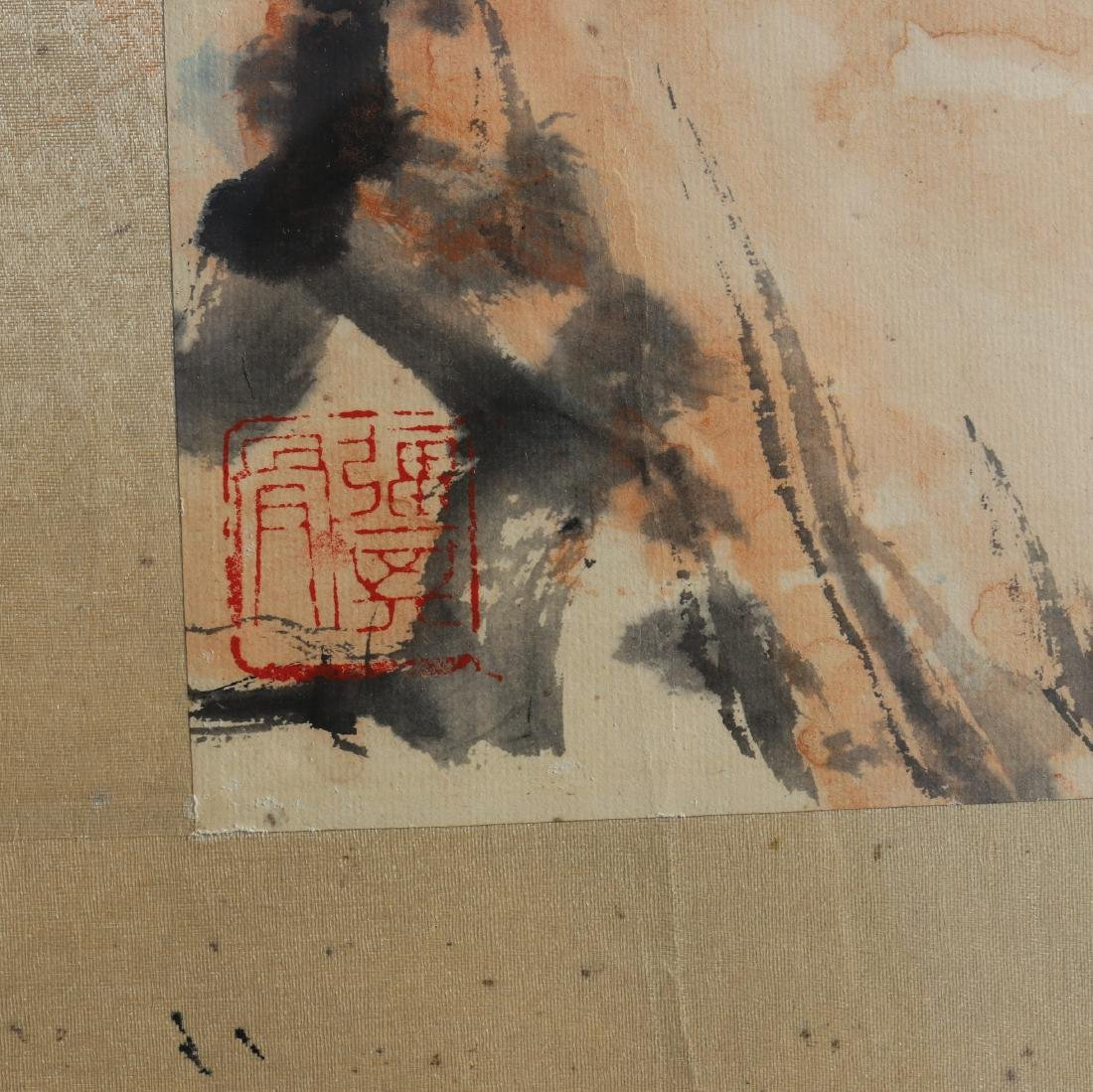 Attributed to Pan Tianshou (Chinese Painting) - 4