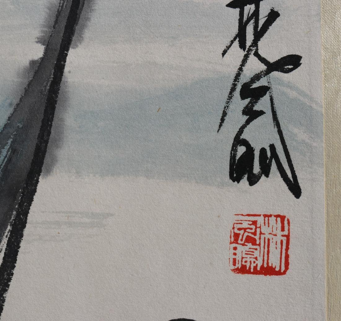 Attributed to Lin Fengmian 林风眠 - 5