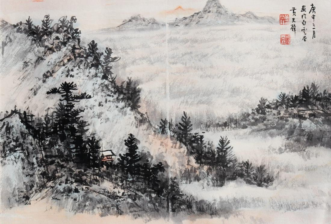 Attributed to Huang Junbi (Chinese Painting)
