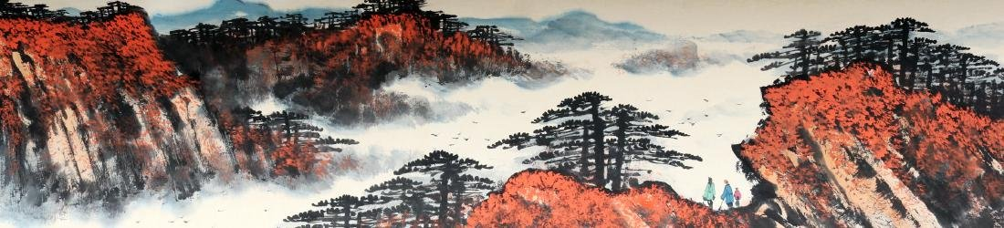 Attributed to Wei Zixi 魏紫熙 - 3