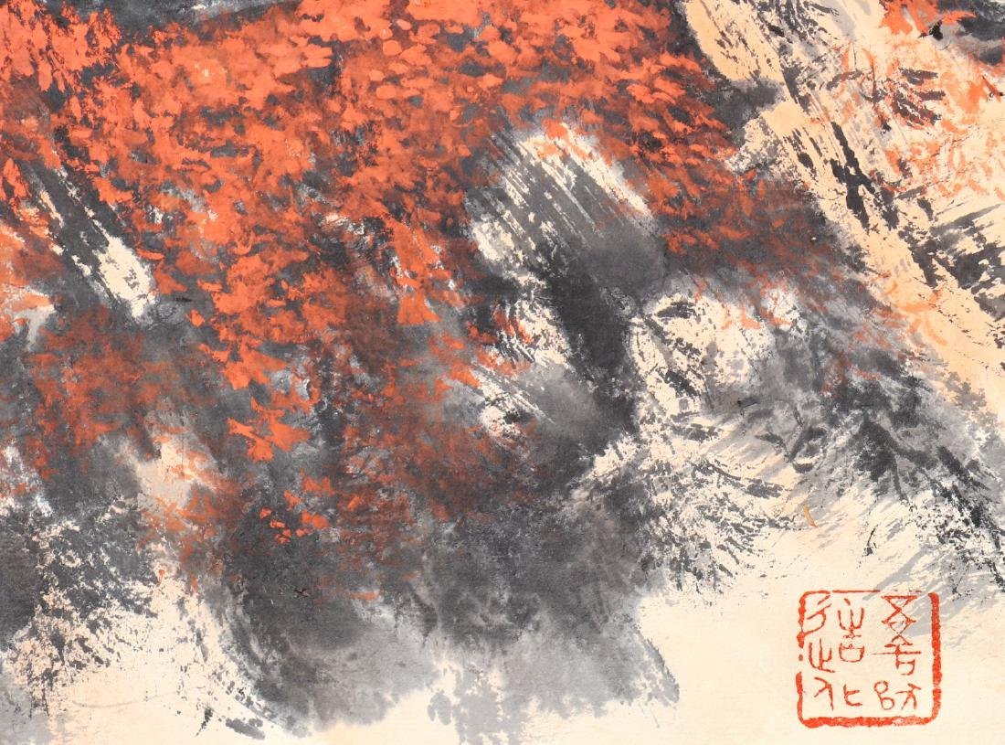 Attributed to Wei Zixi 魏紫熙 - 7