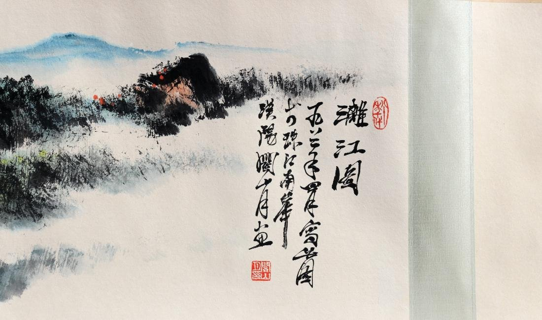 Attributed to Guan Shanyue (Chinese Scroll Painting) - 9
