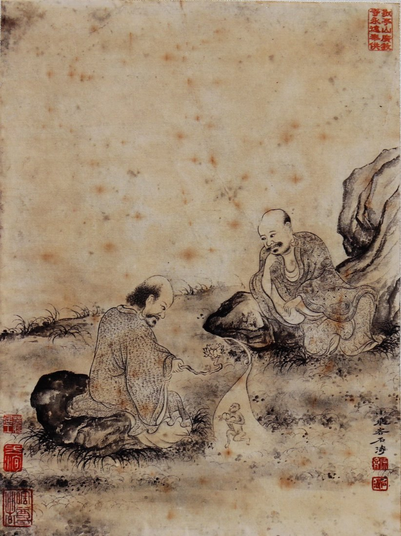 Attributed to Shi Tao ( Chinese painting)