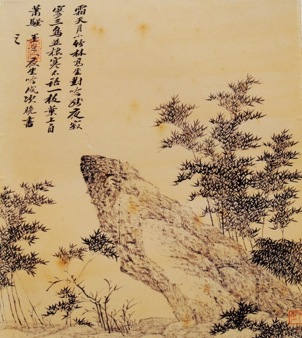 Chinese ink painting (bamboo and rock)